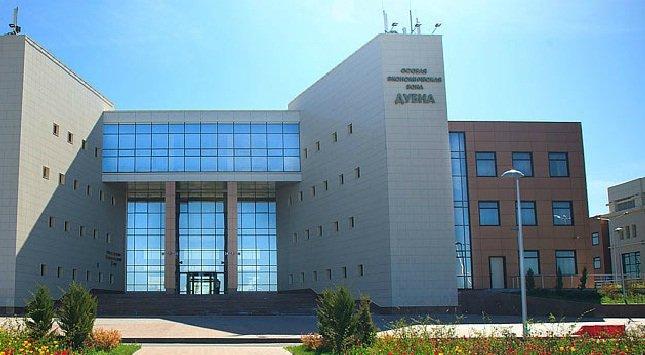 В Дубне открыт новый нанотехнологический центр