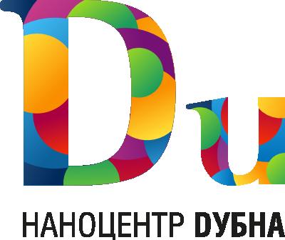 Нанотехнологический центр «Дубна» открывается в подмосковье