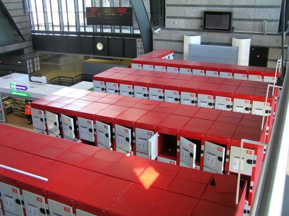 «Росэлектроника» оборудовала вокзалы автоматизированными камерами хранения
