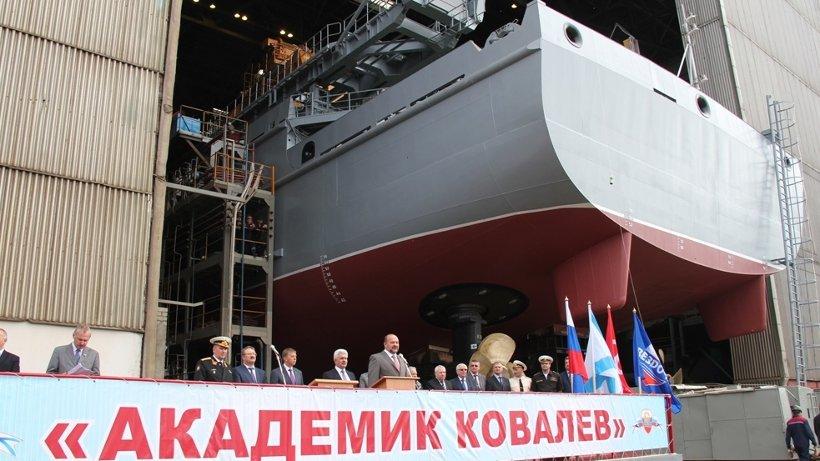 Военно-морской флот России получит новое транспортное судно ледового образца «Академик Ковалёв»