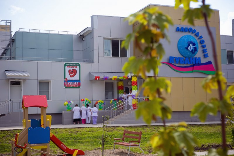 Краевой центр лабораторных исследований открылся в Краснодаре
