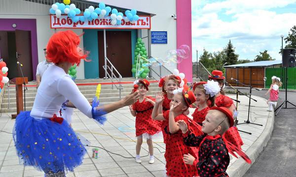 В городе Ливны Орловской области открыли новый корпус детского сада № 12 «Ёлочка» на 110 мест