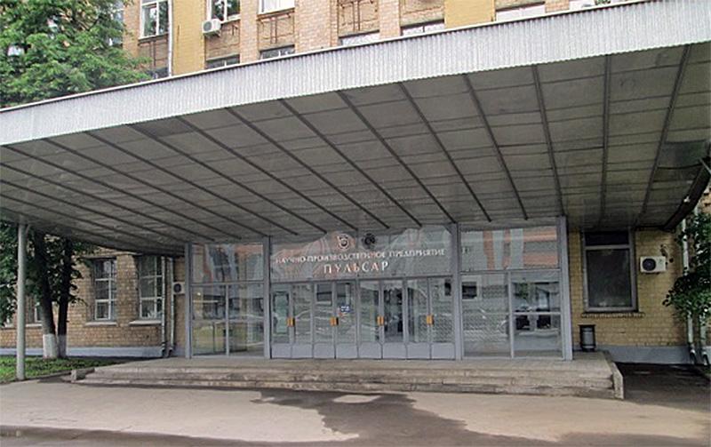 Научно-производственное предприятие «Пульсар» успешно прошло модернизацию