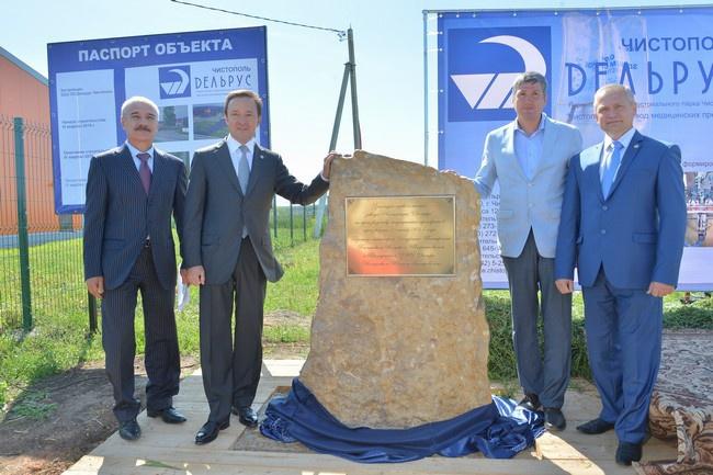 В Татарстане дан старт строительству сразу двух новых производств