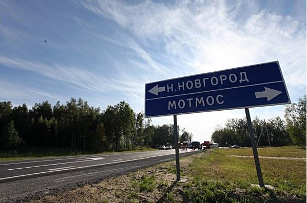 В Нижегородской области состоялось открытие первой очереди объездной дороги в Выксе