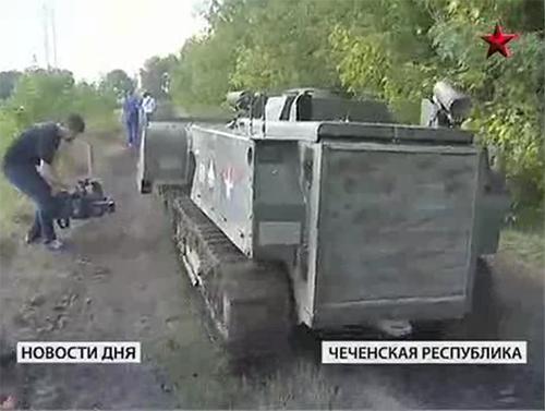 Разминированием в Чеченской Республике занялся робот-сапер