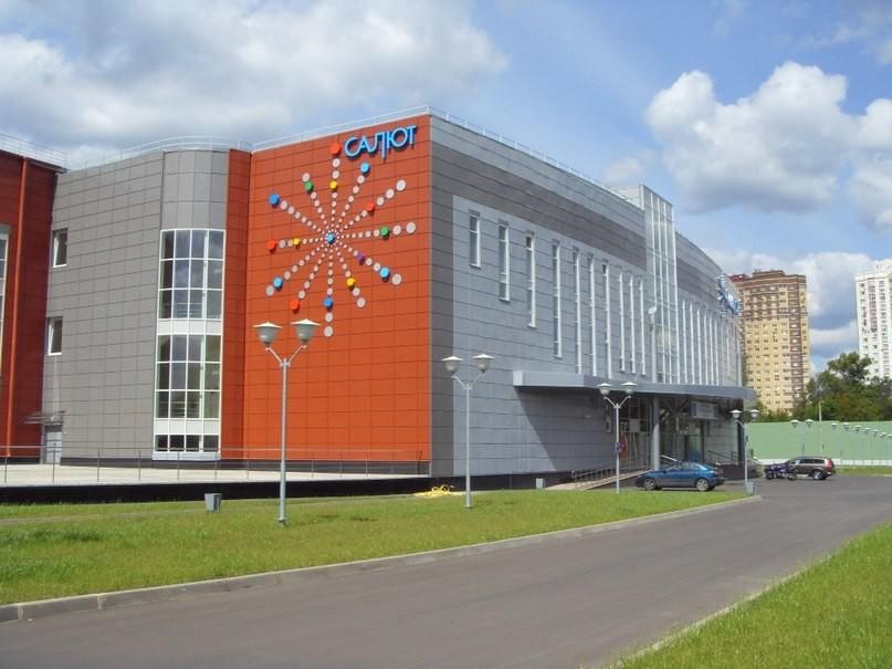 В Московской области открыт физкультурно-оздоровительный комплекс «Салют»