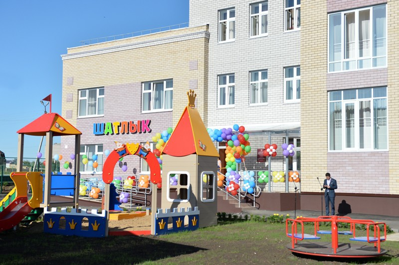 В городе Заинск (Респулика Татарстан) открылся новый детский сад «Шатлык»