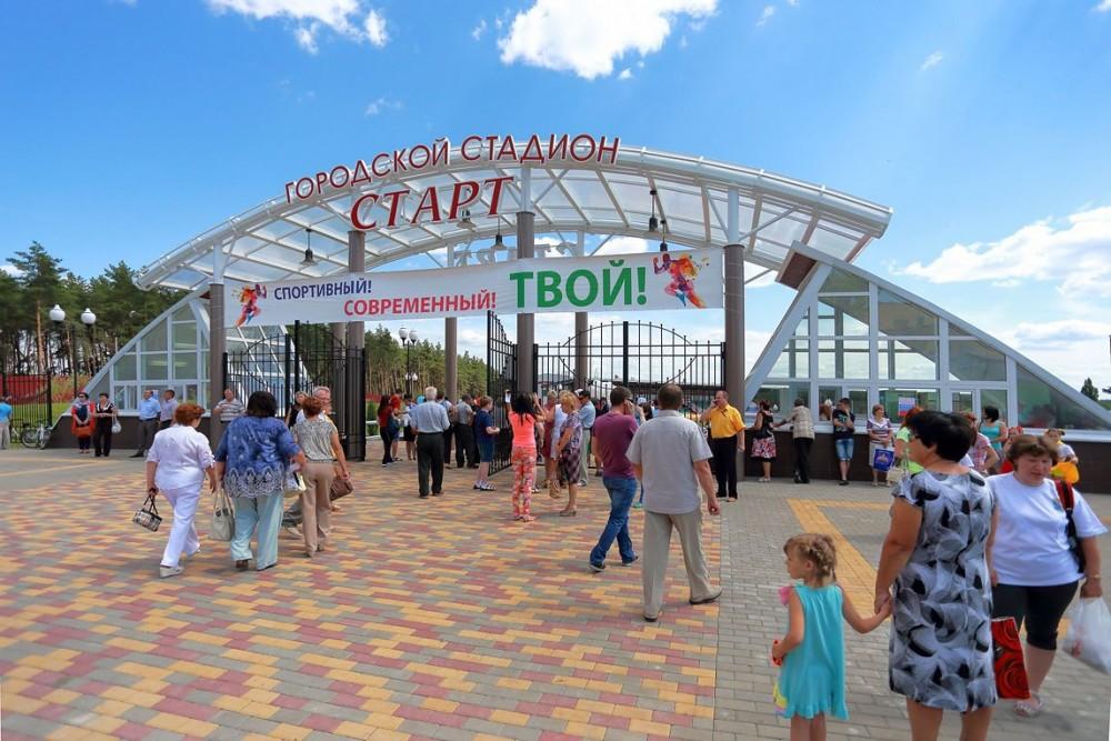 В Нововоронеже состоялось открытие стадиона после масштабной реконструкции