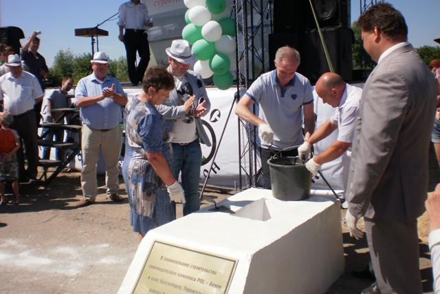В Ульяновской области запустили первую очередь свинокомплекса ООО «РОС-Бекон»