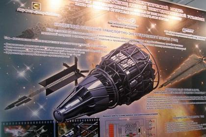 В России собран первый в мире ТВЭЛ для космической энергоустановки