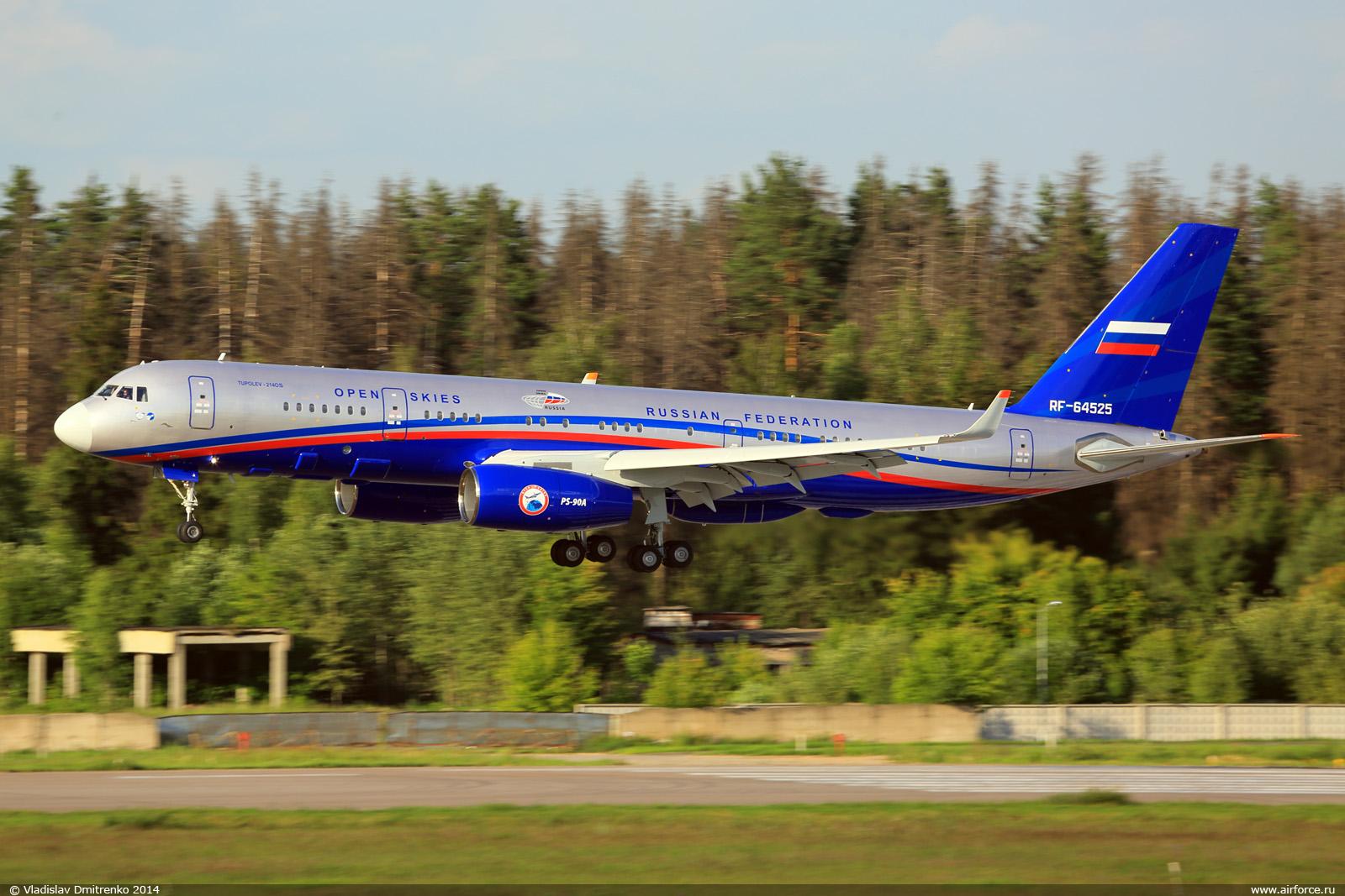 Второй ТУ-214ОН передан ВВС России