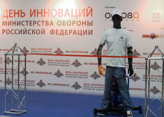 """Международная выставка """"День инноваций Минобороны России-2014"""" в Московской области"""