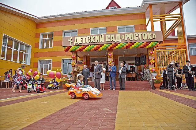 Новый детский сад открыт в Воронежской области в поселке Анна