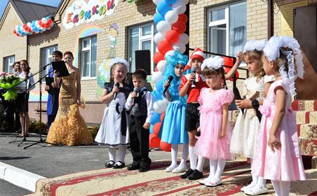 В Татарстане состоялось открытие нового детского сада