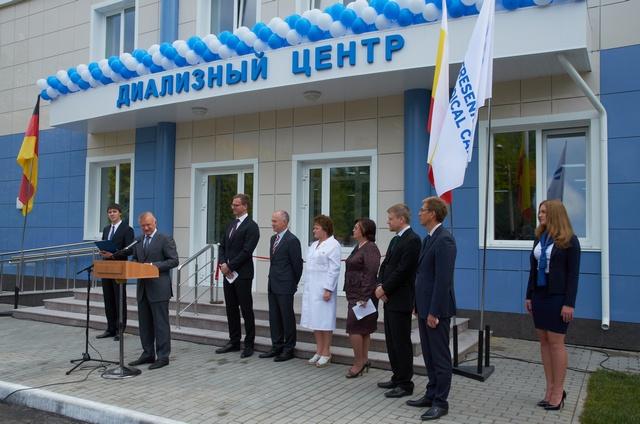 Новый диализный центр открылся в Рязани