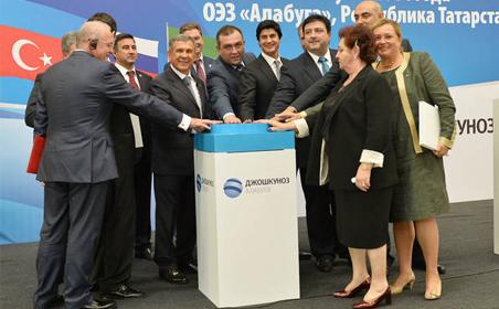 В Татарстане открылся новый завод по выпуску кузовных деталей для автомобилей
