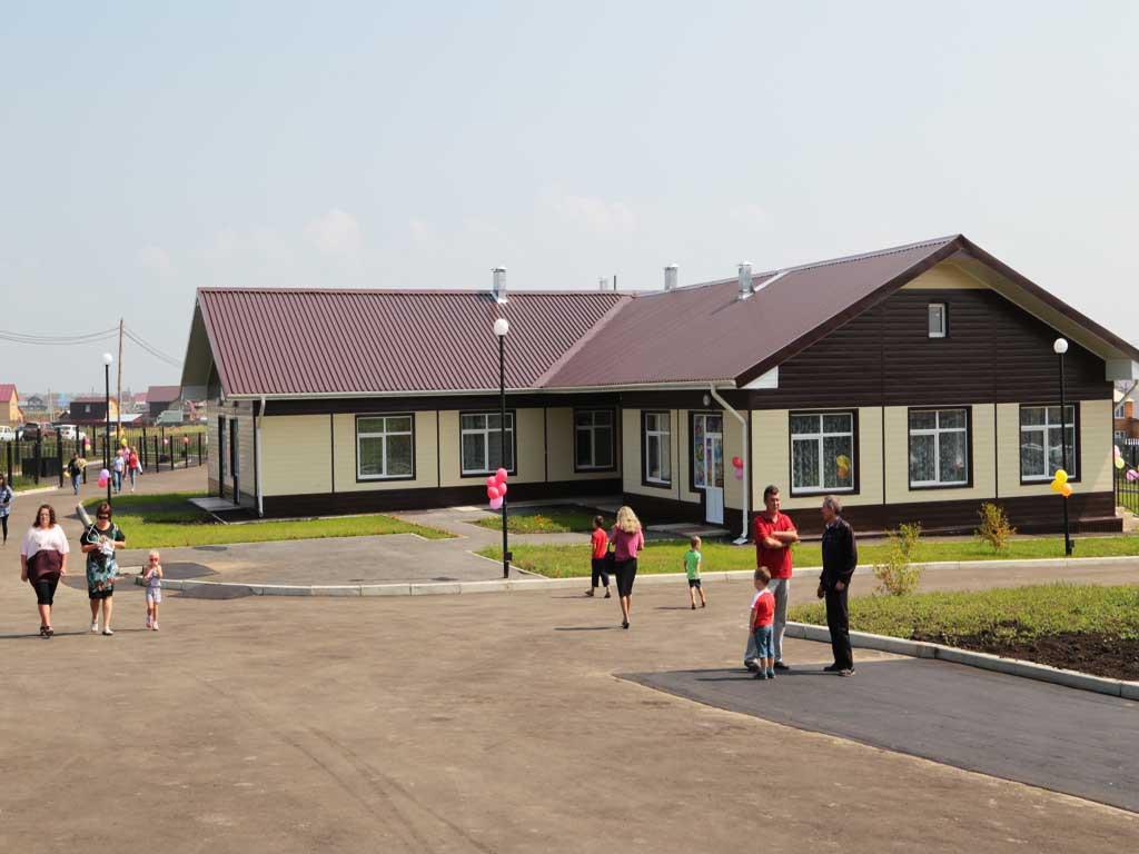В Иркутской области открылся новый детский сад