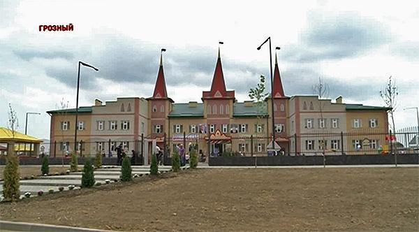 В Грозном открылся новый детский сад «Страна чудес»