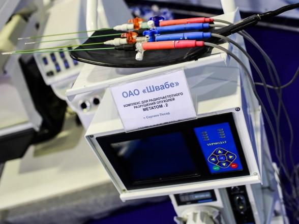 «Швабе» разработал прибор для разрушения раковых новообразований