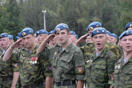 Воздушно-десантные войска России получат на вооружение ударные беспилотники