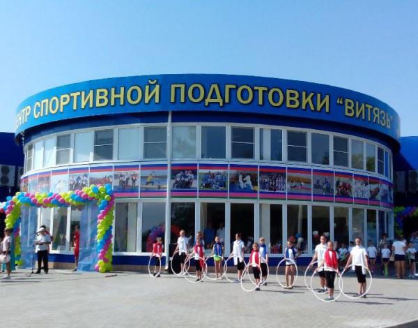 На Кубани открыли новый универсальный спортивный комплекс