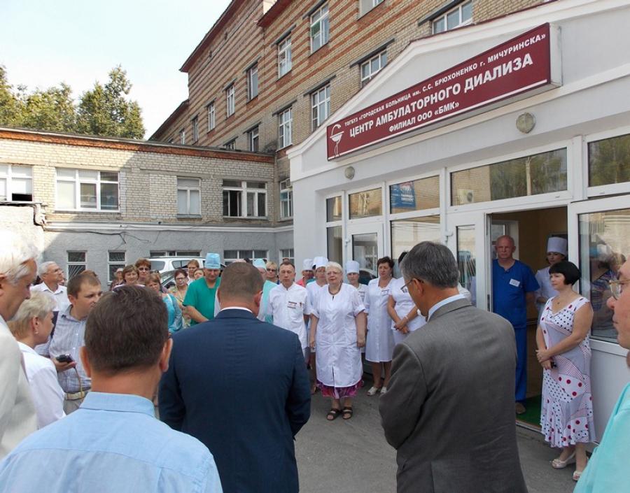 В Тамбовской области открылся Центр гемодиализа