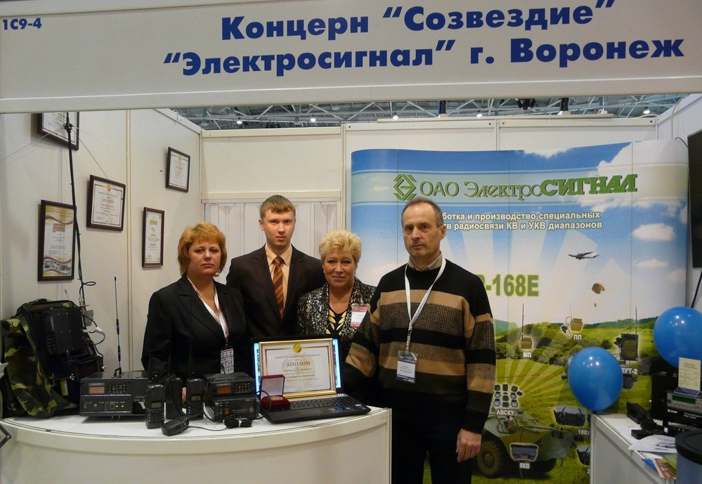 В России создан водонепроницаемый комплекс связи для военных и спасателей