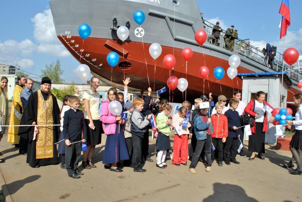 pyatimorsk-tanker