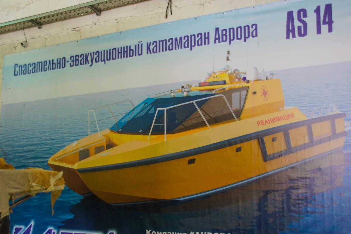 В Астраханской области прошел испытания первый в России реанимационный катамаран