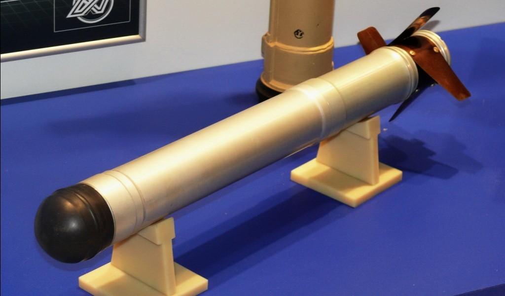 Реактивная граната калибра 62 мм