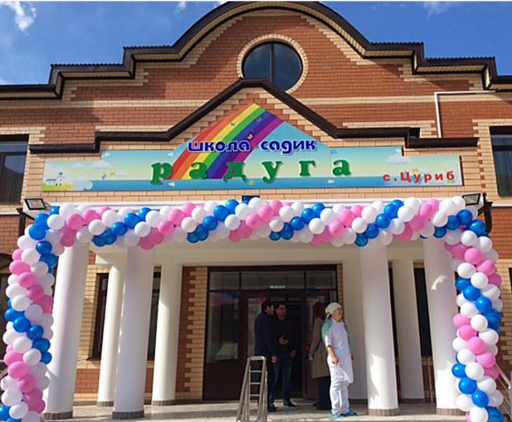 В Дагестане открыт новый детский сад
