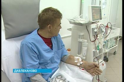 В Башкирии открылся новый центр гемодиализа