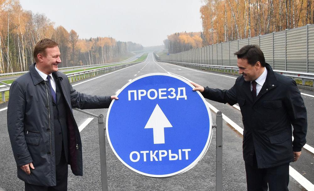 Открыт транспортный обход города Бронницы Московской области