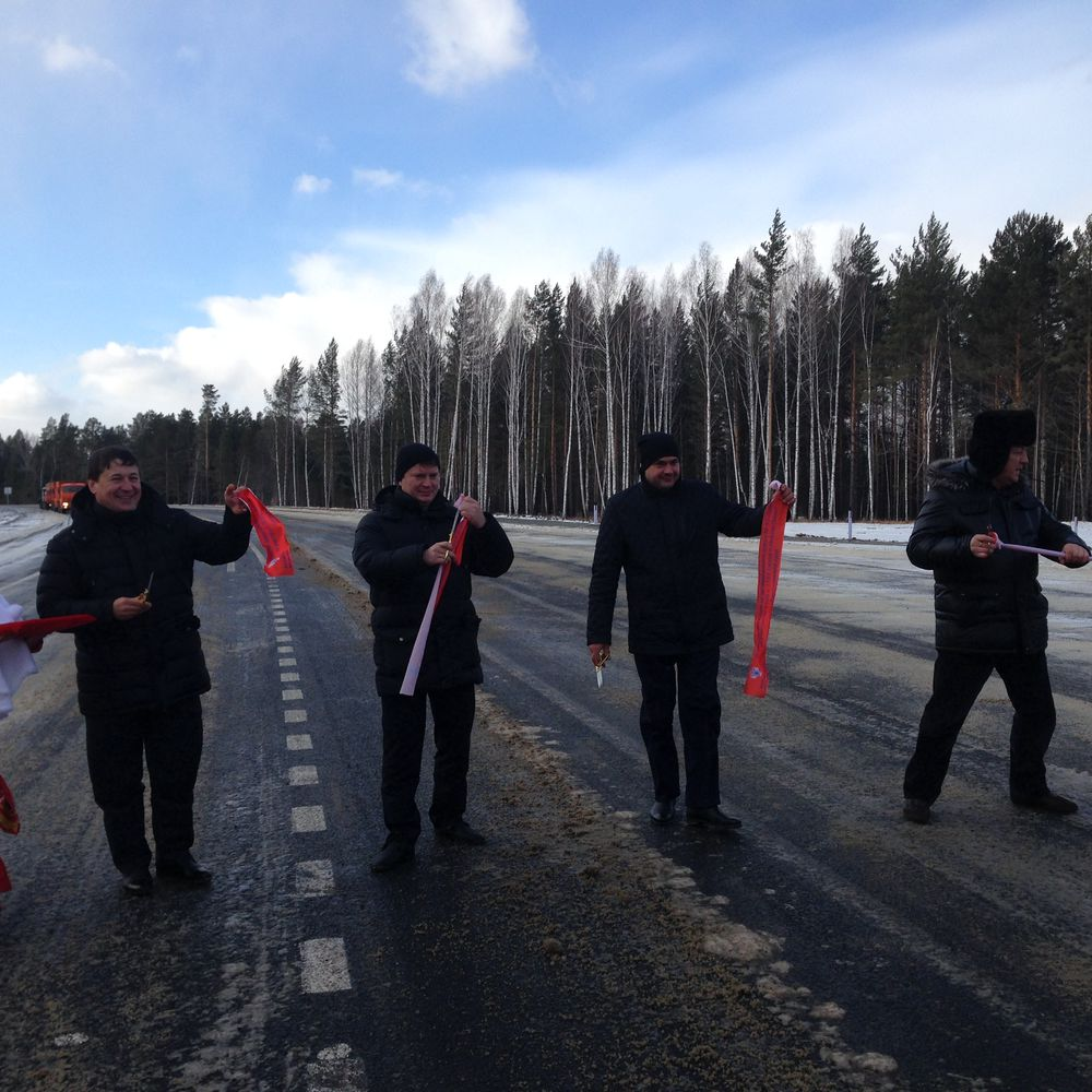 На М-53 «Байкал» в Красноярском крае открыт новый участок трассы - обход п. Нижняя Пойма с путепроводом через ж/д переезд