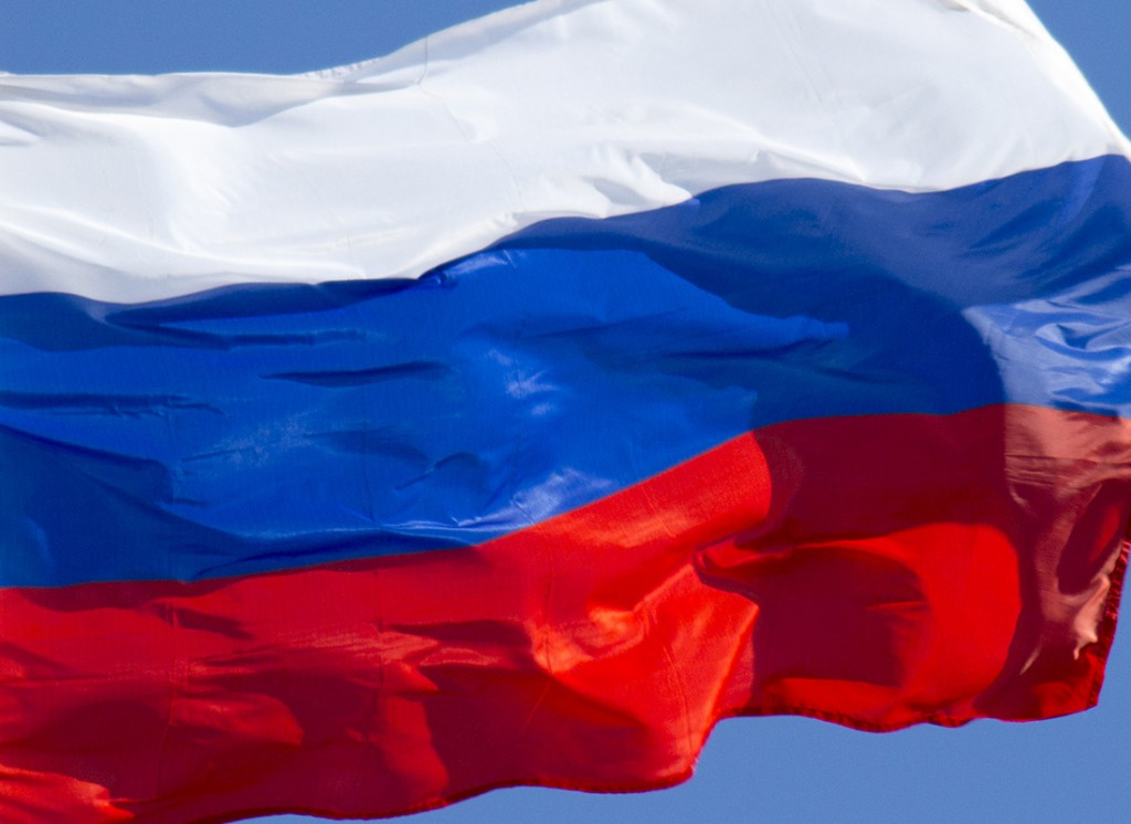 Великие люди, великие достижения России