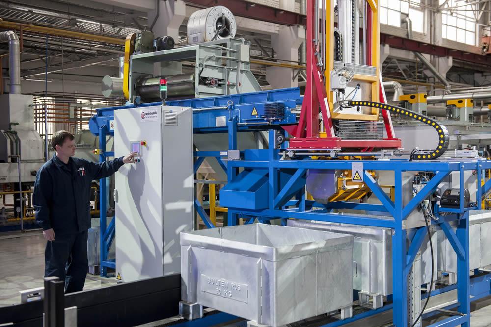 «Группа ГАЗ» и шведский производитель деталей крепежа Bulten открыли совместное предприятие в Нижегородской области