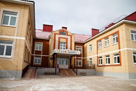 Новый детский сад открыт в Оренбургской области
