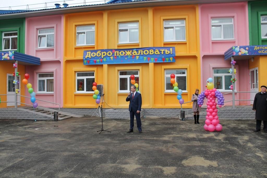 В Курганской области открыт новый детский сад