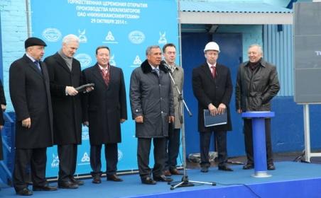 В рамках программы импортозамещения состоялся запуск нового производства на ОАО «Нижнекамскнефтехим»