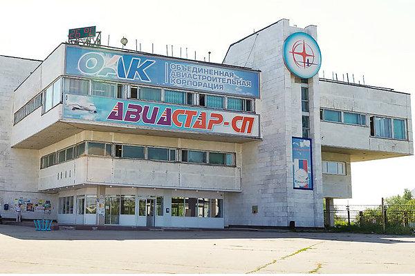 На территории ЗАО «Авиастар-СП» открылся Центр специализации по производству компонентов летательных аппаратов из стали, алюминия, магния и титана.