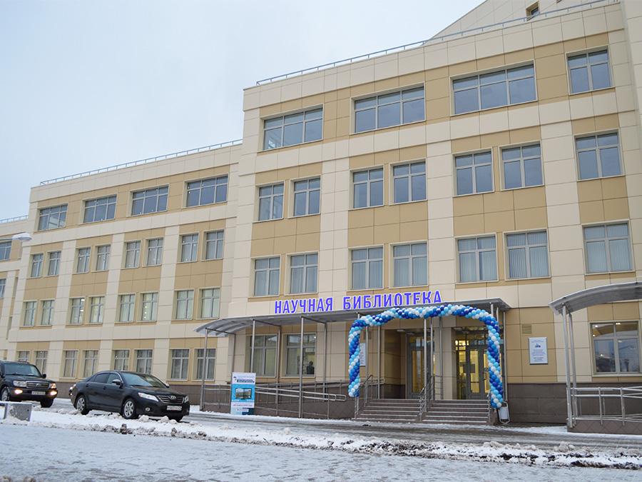 В Архангельске при Северном федеральном университете открыли научную библиотеку