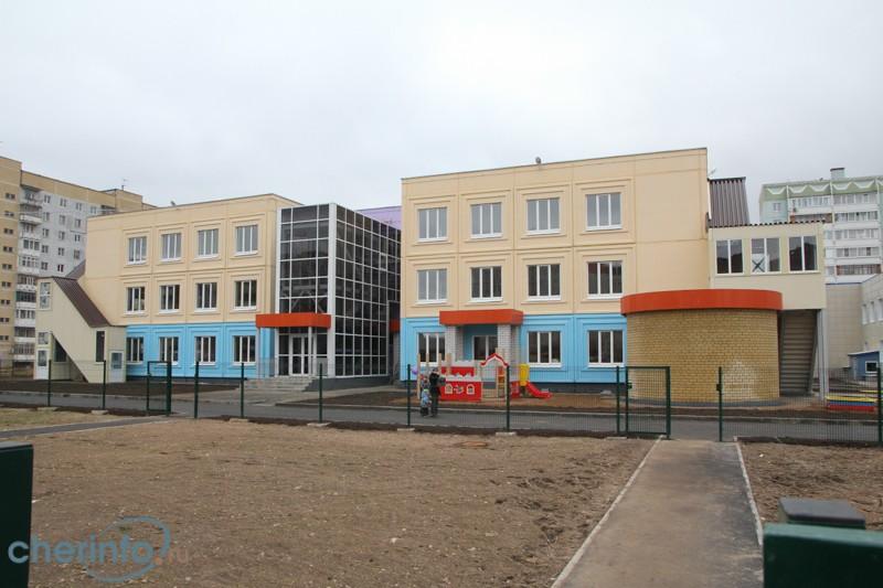 В Череповце Вологодской области открылся новый детский сад