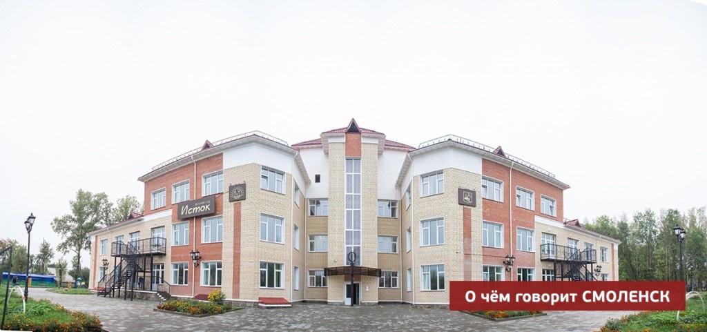 В Смоленске торжественно открыты два детских садика