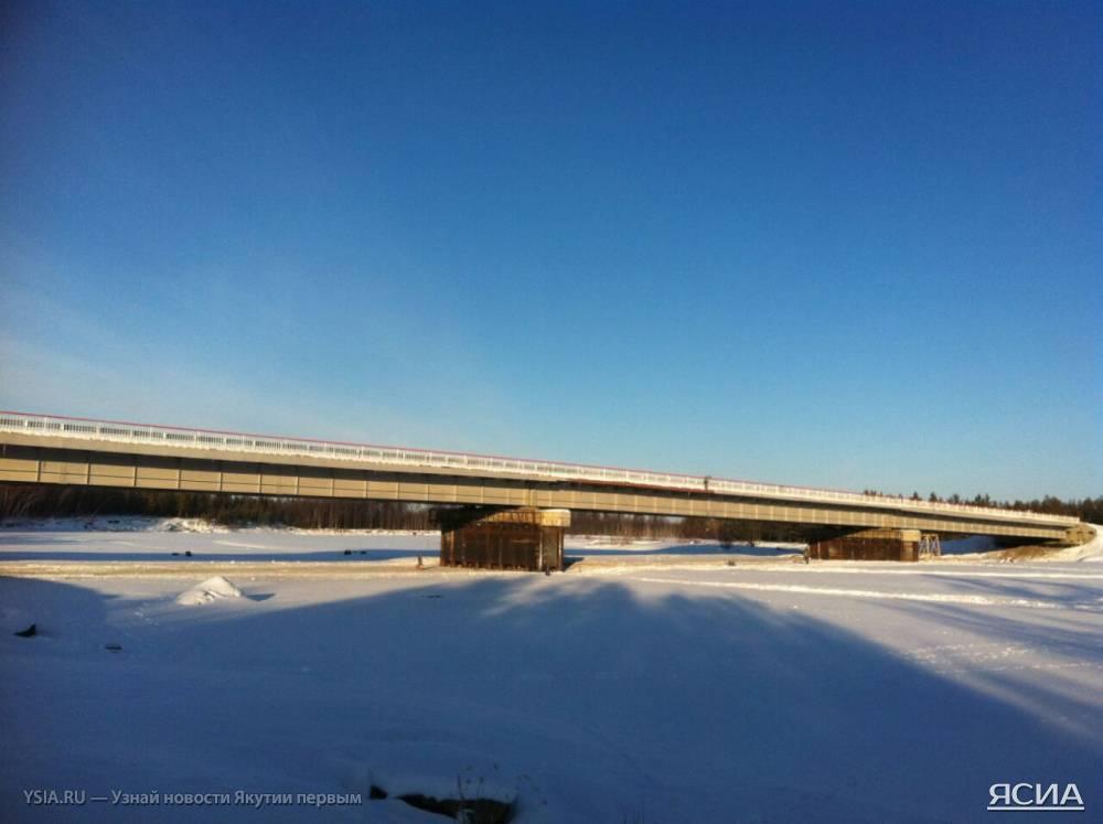 Мост через реку Чыбыда открыт на границе двух улусов Якутии