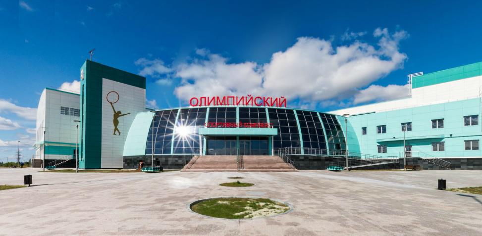 Новый дворец спорта «Олимпийский» открылся на Ямале