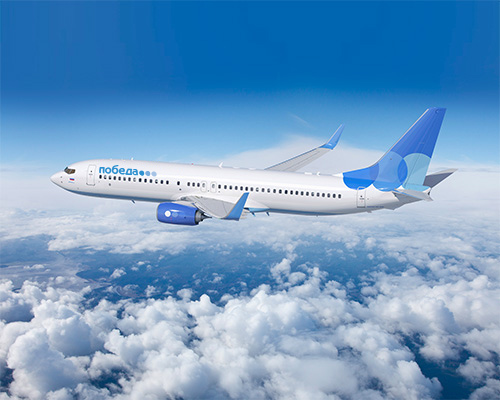 """с 1 ноября билет на самолет можно будет купить за 999 рублей - это """"Победа"""""""