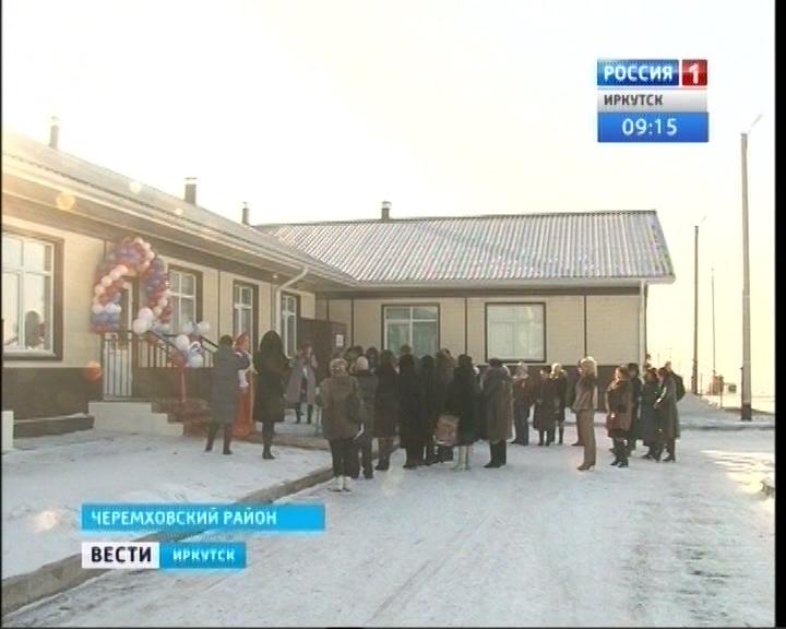 Новый детский сад открылся в Иркутской области