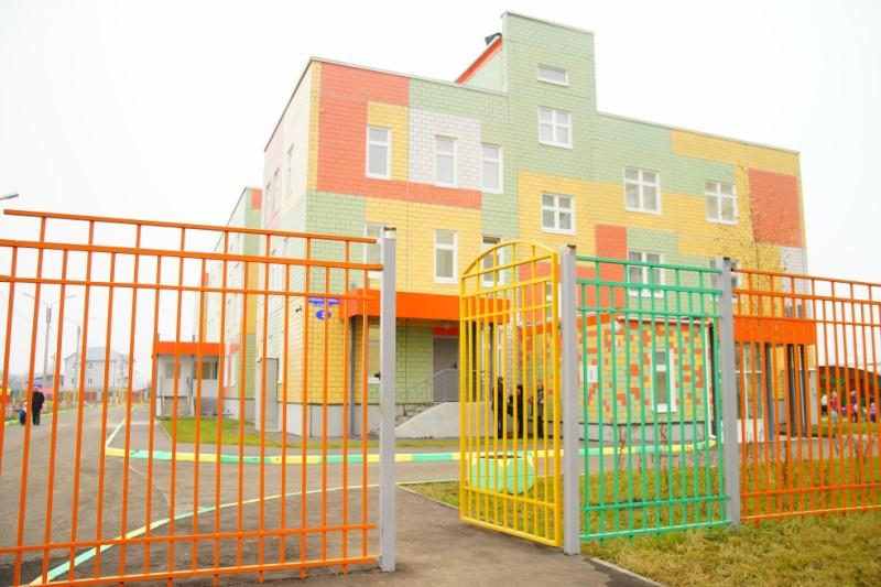 В Твери открылся детский сад на 190 мест