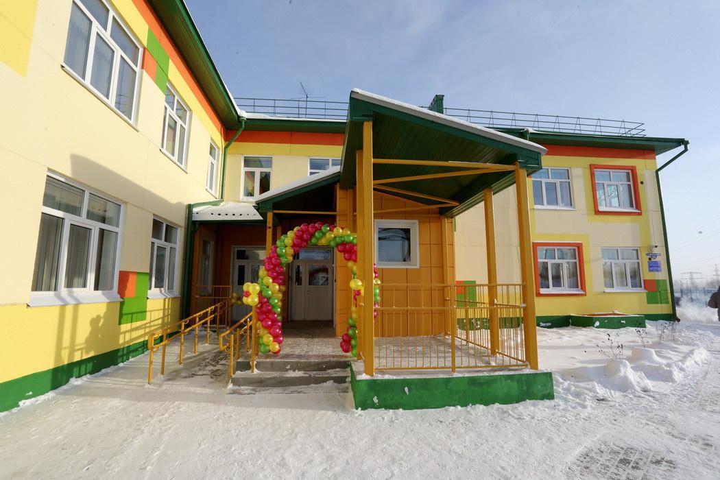 В Томске открылся новый детский сад